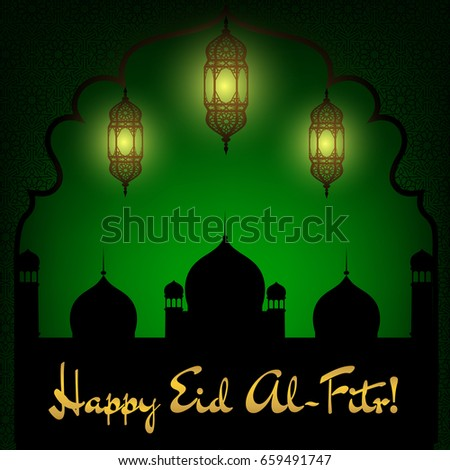 Mosque and lanterns on blue background muslim greeting card eid al mosque and lanterns on blue background muslim greeting card eid al fitr m4hsunfo