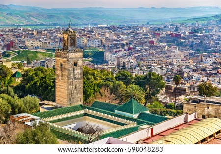 Mosque at Bab Guissa Gate in Fez - Morocco #598048283
