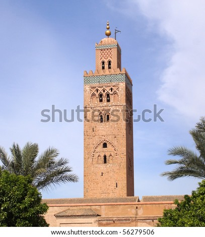 Mosque at Marrakesh