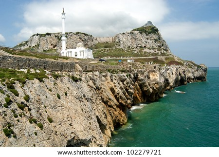Mosque in Gibraltar on a rocky coastline
