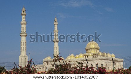 Mosque in Hurghada Egypt #1014052909
