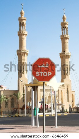 Mosque in the Arabian city