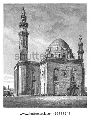 Mosque-Madrassa of Sultan Hassan - Cairo (Egypt) - Vintage illustration / illustration from Meyers Konversations-Lexikon 1897