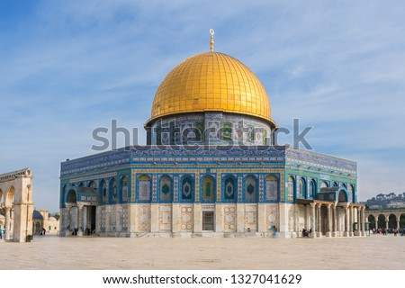 Mosque of Al-aqsa or Dome of the Rock in Jerusalem, Israel. Close-up view