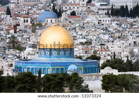 Mosque of the Dome of the Rock, old Jerusalem, Israel