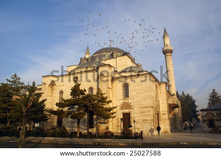 Mosque Selemiye In Konya, Turkey Stock Photo 25027588 : Shutterstock