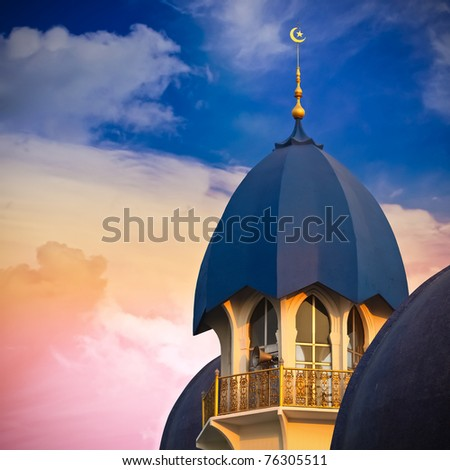 Mosque / Square Composition