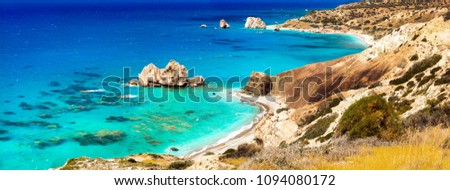 Most beautiful beaches of Cyprus - Petra tou Romiou, famous as a birthplace of Aphrodite