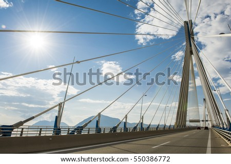 Most Rio-Andirio them. Charilaos Trikoupis - cable-stayed bridge in Greece, over the strait Rio-Andirio, between the Gulf of Patras on the west side and the Gulf of Corinth on the side of the east #550386772