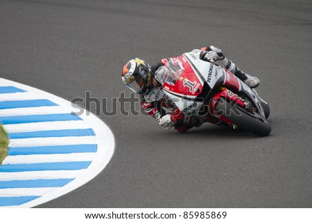 MOTEGI, JAPAN - SEPTEMBER 30: Spanish Yamaha rider Jorge Lorenzo during free practice at 2011 MotoGP of Japan on September 30, 2011 in Motegi, Japan.