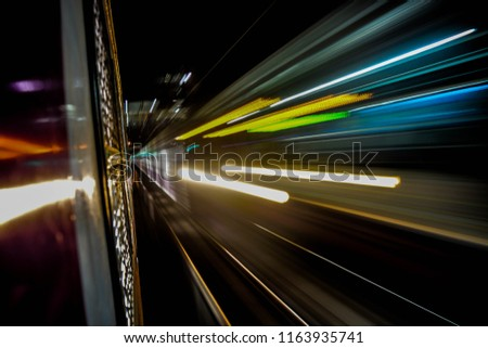 Motion blur photos in Mumbai local. #1163935741