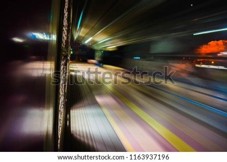 Motion blur photos in Mumbai local. #1163937196