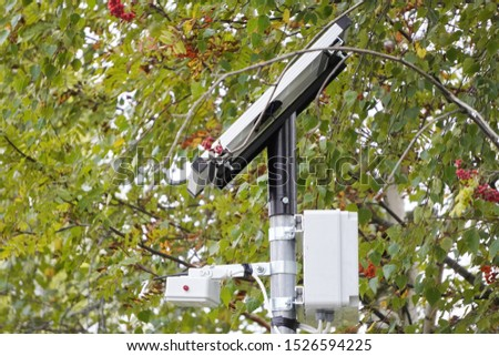 motion detection system, charging station and signal transmission, modern tracking systems, security and safety of traffic on the roads #1526594225