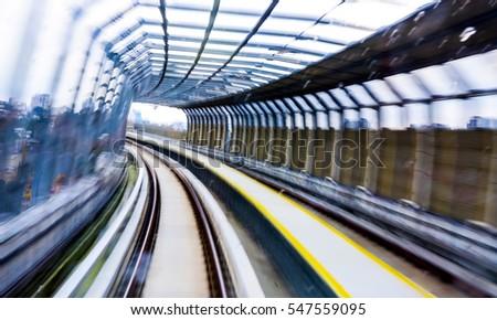 Motion effect of Malaysia MRT (Mass Rapid Transit) railway, a transportation for future generation.