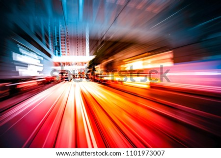 Motion speed city background  #1101973007