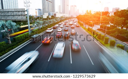 Motion speed effect of traffic in a Chinese city. #1229573629