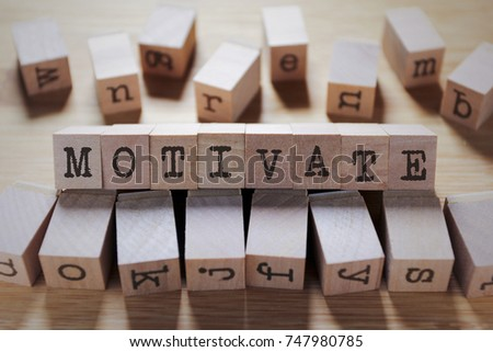Motivate Word In Wooden Cube #747980785