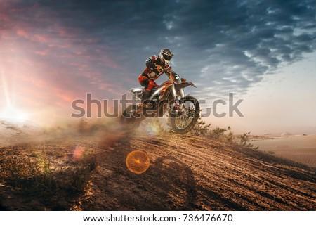 motocross ストックフォト ©