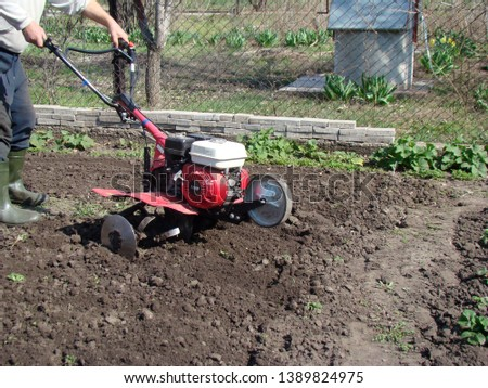 motor cultivator close-up,a kind of small tractor #1389824975
