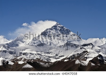 Mount Everest, the higtest mountain at the World