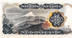 Mount Fuji - Fuji-san - 3776 m - symbol of Japan. Portrait from Japan 500 Yen 1969  Banknotes. An Old paper banknote, vintage retro. Famous ancient Banknotes. Collection.