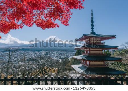 Mount Fuji in the autumn on daytime at Chureito pagoda, JAPAN. Vintage concept.