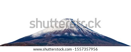Mount Fuji isolated on white background. It is the highest volcano in Japan