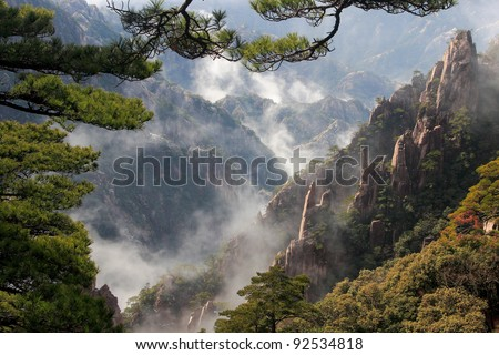 Mount Huangshan, China Mount Huang is one of the world's cultural heritages, and it is also the most famous tourist resort in China.
