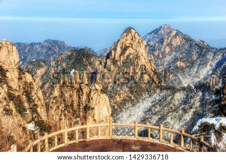 Mount Huangshan is located in Huangshan City, south of Anhui Province, China. There are 72 peaks. The Lianhua peak of the main peak is 1864 meters above sea level.  #1429336718