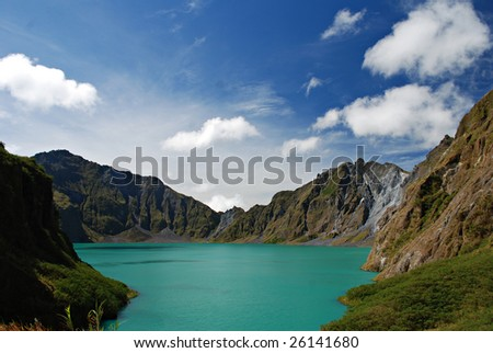 Mount Pinatubo Volcano Crater