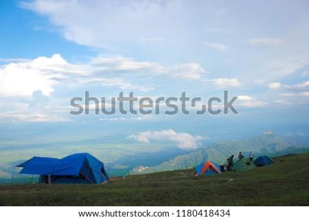 Mountain and Fog #1180418434