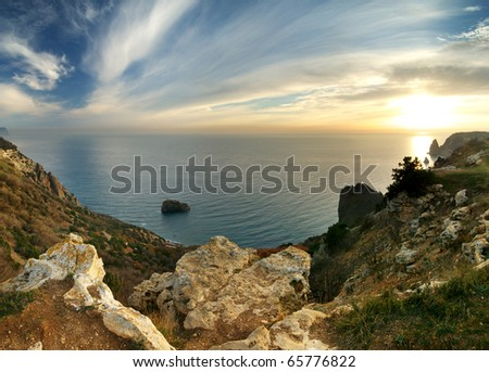 Mountain and sea. Nature composition.