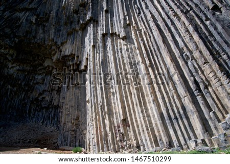 Mountain basalt formations in the form of hexagonal columns, a unique geological formation. #1467510299