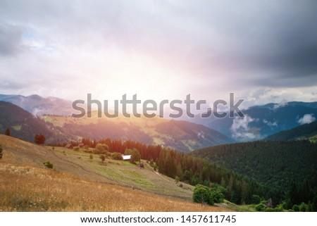 Mountain, beautiful landscape. Ukraine, the Carpathian Mountains. Concept of travel, tourism, holidays, vacation. #1457611745