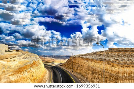 Mountain canyon road view. Canyon road in mountains. Mountain canyon road view