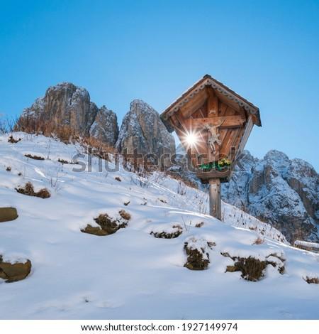 Mountain cross of Gardena mountain pass of Dolomites mountain range of Italy, Europe, Unesco World Heritage Site