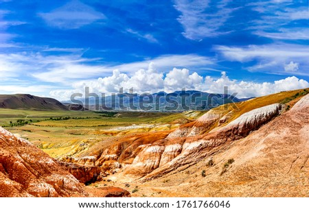 Mountain hill valley landscape. Hill valley in mountains. Colorful mountain hill valley landscape. Mountain landscape