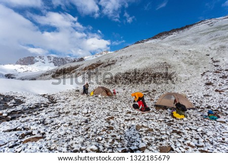 Mountain Kyrgyzstan, tourist camp with tents in the mountains. #1322185679