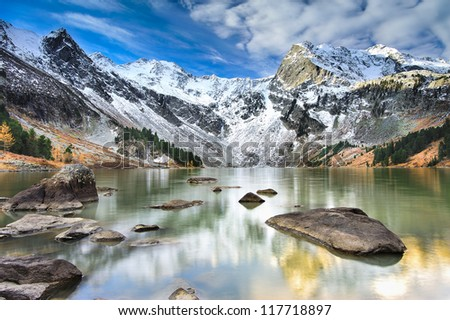 Mountain Lake, West Siberia, Altai mountains. #117718897