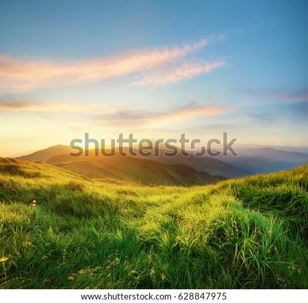 Mountain landscape during sunrise. Natural landscape in the summer time #628847975