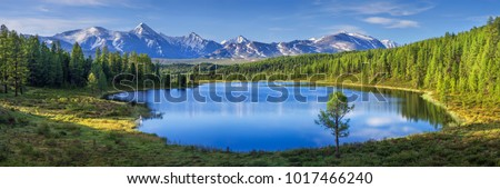 Photo of  Mountain landscape, lake and mountain range, large panorama, Altai