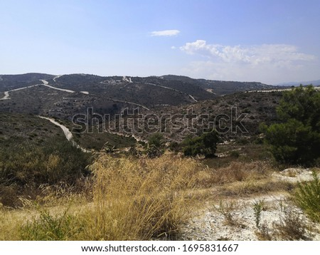Mountain landscape of Ciprus Island with roads, valleys and mediterranean plants Stock fotó ©