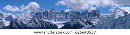 Mountain landscape, panorama, Belukha Mountain, Altai #626643539
