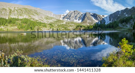 Mountain landscape, picturesque mountain lake in the summer morning, panoramic view, Altai #1441411328