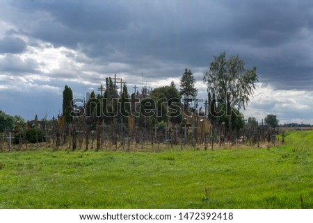 mountain of the crosses lithuania #1472392418