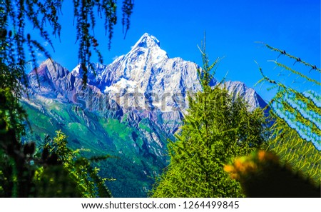 Mountain peak snow view. Snow mountain peak view. Mountain peak snow landscape. Mountain peak snow scene #1264499845