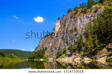 Mountain river forest landscape. River in mountains. Mountain river rock landscape