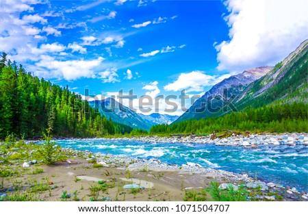mountain river landscape. river ...
