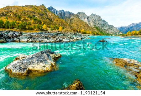 Mountain river water landscape. Autumn mountain river flowing. Mountain river panorama. River mountain view
