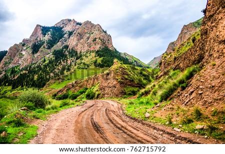 Mountain road landscape #762715792